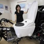Poo Powered Bike